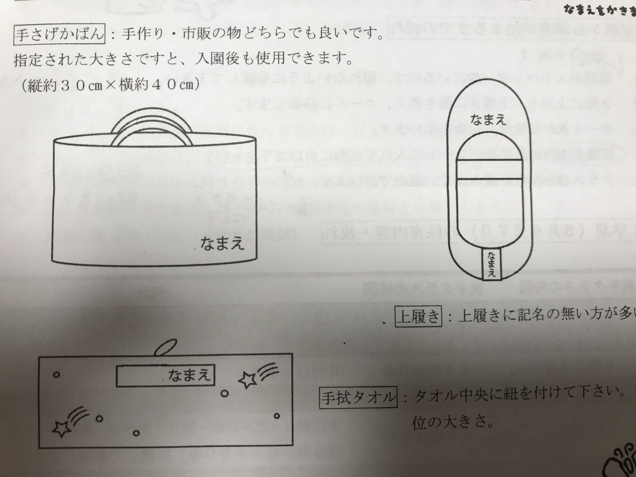 7DDF752A-9A63-441A-B102-4A63DE7E1402