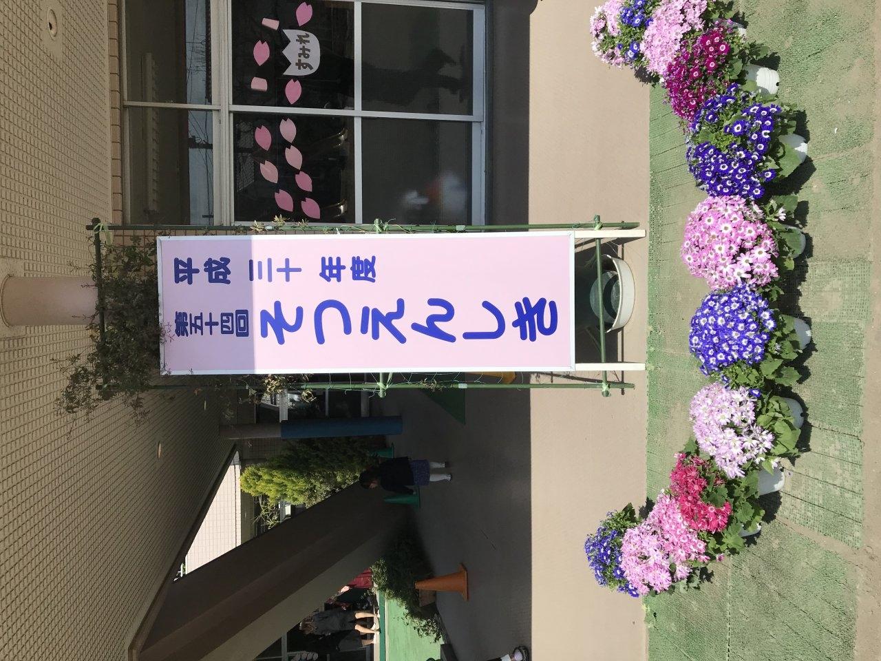 989A641C-B851-43DE-9EFA-14A5A251D5DB